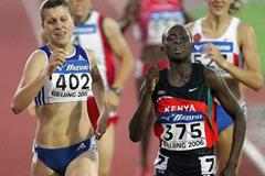 Olga Cristea of Moldova wins the women's 800m at the 2006 IAAF World Junior Championships (Getty Images)