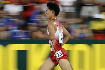 Japanese distance runner Keisuke Nakatani (Getty Images)