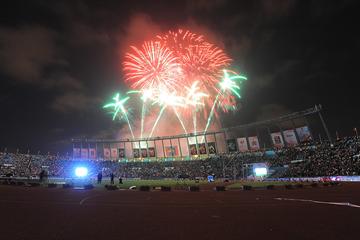 Rabat Stadium ()