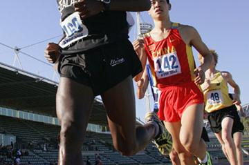 Terefe Ejigu of New Zealand competes at the Olympic Youth Festival in Australia (Getty Images)