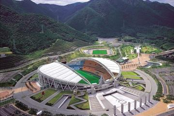 Daegu Stadium, venue for the 2011 World Championships in Athletics (Daegu 2012 organisers)