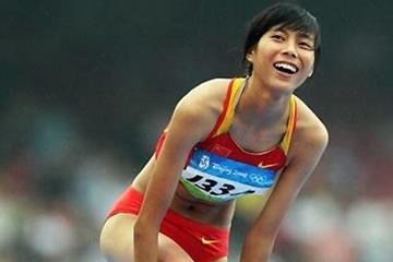 Zheng Xingjuan (China) (IAAF.org)