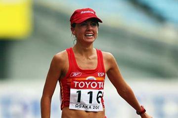 Maria Vasco (Getty Images)