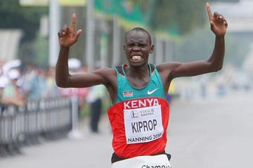 2010 World Half Marathon champion Wilson Kiprop (Getty Images)