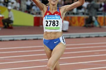 Gulnara Galkina, the inaugural women's Olympic 3000m steeplechase champion (Getty Images)