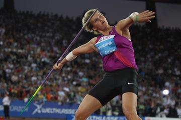 Czech javelin thrower Barbora Spotakova (Getty Images)
