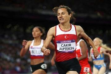 Asli Cakir Alptekin (Getty Images)