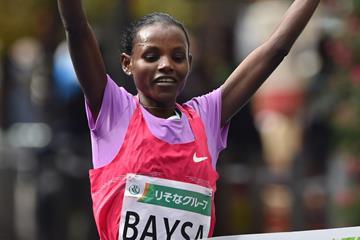 Atsede Baysa wins the 2015 Saitama International Marathon (Getty Images / AFP)