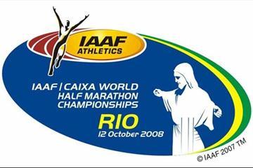 IAAF / Caixa World Half Marathon Championships logo (IAAF.org)