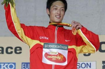 Chao Sun celebrates winning the men's Junior 20km in Naumburg (Getty Images)