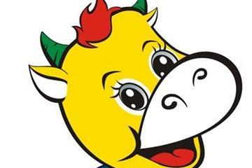 Nanning 2010 - mascot (IAAF.org)