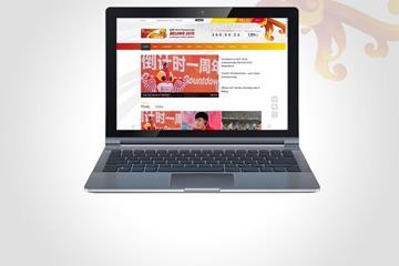 Beijing 2015 LOC website (IAAF)