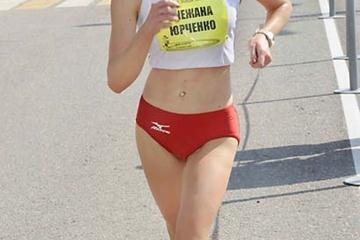 Sniazhana Yurchanka at the 2009 Race Walking Cup of Belarus (Mikhail Dubitski)