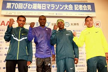 Bazu Worku, Eric Ndiema, Samuel Ndungu and Jose Antonio Uribe at the Lake Biwa pre-race press conference (Victah Sailer / organisers)