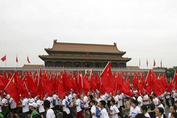The start of the 2006 Beijing Marathon (Getty Images)