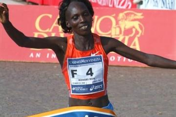 Anne Kosgei wins in Venice (Lorenzo Sampaolo)