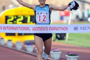 Yuri Kano wins 2010 Nagoya International Women's Marathon in 2:27:11 (Kazuaki MATSUNAGA/Agence SHOT)
