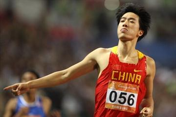 Liu Xiang wins at the 2010 Asian Games in Guangzhou, China (Getty Images)
