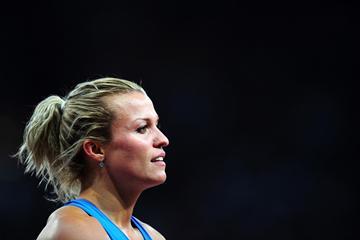 Ukrainian heptathlete Natallia Dobrynska (Getty images)
