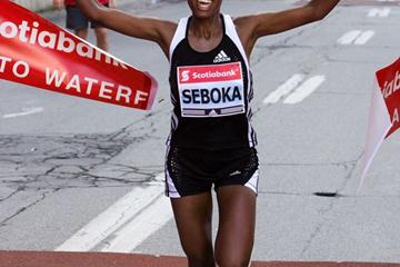 Mulu Seboka breaks the course record at the Scotiabank Toronto Waterfront Marathon (Race organisers)