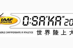 Osaka 2007 logo (c)