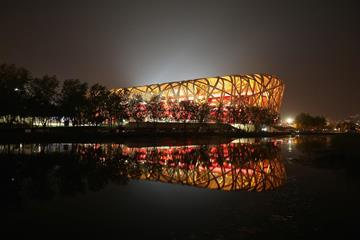 Beijing National Stadium (Getty Images)