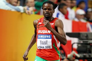 Sudan's Rabah Yousif competes in the 400m heats in Doha (Getty Images)