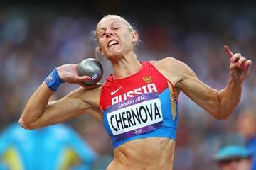 Tatyana Chernova (Getty Images)