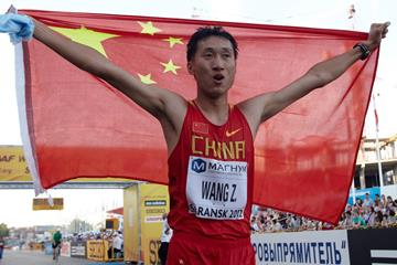 China's Wang Zhen celebrates his victory in the 20km at the 2012 IAAF World Race Walking Cup (Getty Images)