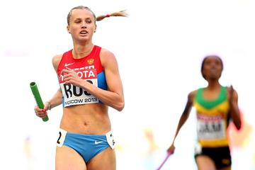Ryzhova in the womens 4x400m Relay at the IAAF World Championships Moscow 2013 (Getty Images)