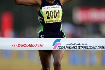 Meseret Defar wins senior women 6km in Fukuoka (Kazutaka Eguchi - Agence SHOT)