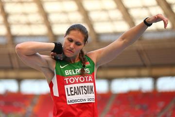 Belarusian shot putter Yuliya Leantsiuk (Getty Images)