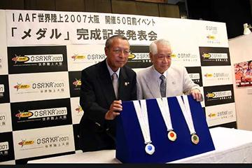 Osaka 2007 - 50 days to go - Medals unveiled (c)