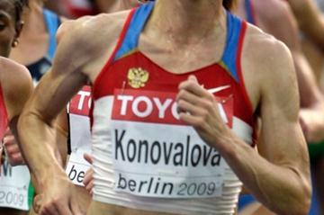 Marya Konovalova (RUS) (Getty Images)