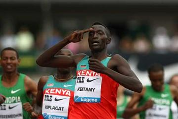 Haron Keitany (Getty Images)