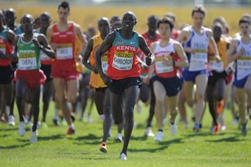 Geoffrey Kipsang Kamworor of Kenya on his way to winning the men junior's race in Punta Umbria (Getty Images)