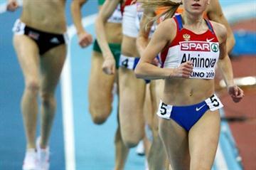 Anna Alminova cruises through her 1500m heat (Getty Images)