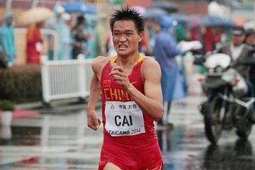 Chinese race walker Cai Zelin (Getty Images)