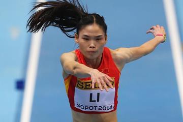 Chinese triple jumper Li Yanmei (Getty Images)