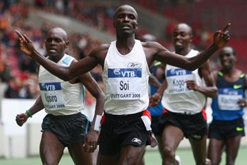 Edwin Soi comes through at the end to win the men's 5000m (Getty Images)
