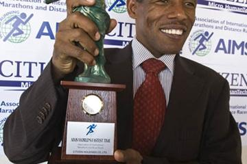 Haile with his AIMS trophy in Addis Ababa (AIMS)