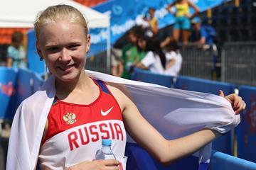 Olga Shargina after winning at the 2013 IAAF World Youth Championships (Rachel Rominger - IAAF)