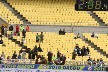 Deressa Chimsa of Ethiopia crosses the line in 2:08:45 in Daegu (Organisers)