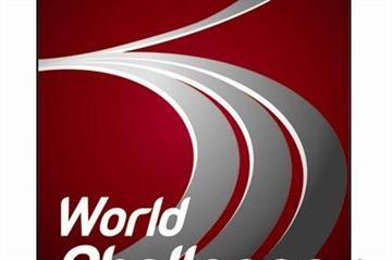 IAAF World Challenge logo (IAAF.org)