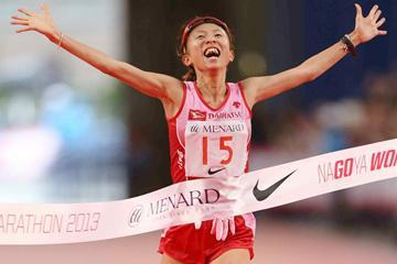 Ryoko Kizaki celebrates winning the Nagoya Women's Marathon (Yohei Kamiyama/Agence SHOT)