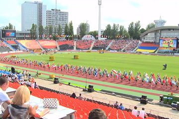 World Youth Championships on IAAF Inside Athletics (IAAF)
