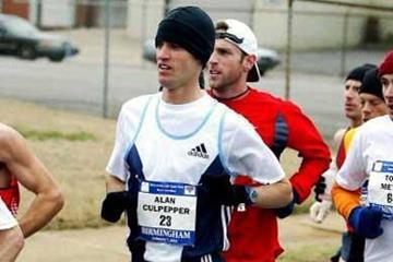 Alan Culpepper running in the 2004 US Marathon trials (Getty Images)