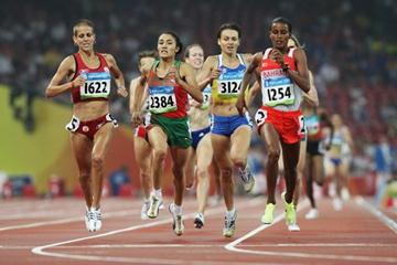 Maryam Jamal wins the first heat of the women's 1500m (Getty Images)