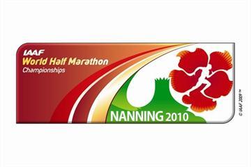 Nanning 2010 - logo (IAAF.org)