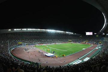 A general view of the packed Nagai stadium in Osaka (Getty Images)
